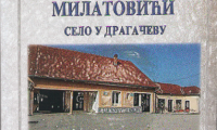 milatovici.png